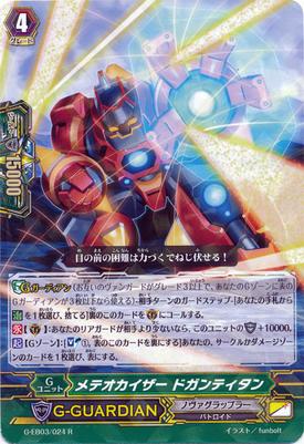 G-EB03-024