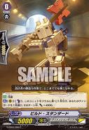 G-EB03-066-C (Sample)