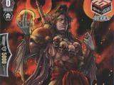 Kenren Master, Gojo