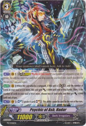 PR-0146EN