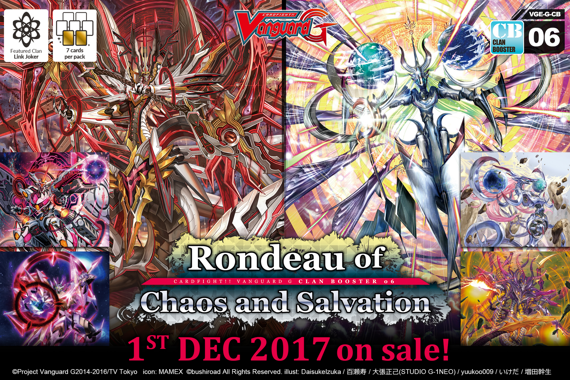 G Clan Booster 6: Rondeau of Chaos & Salvation | Cardfight