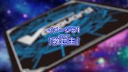 CV-V-Episode51