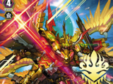 """Supreme Heavenly Emperor Dragon, Dragonic Overlord """"The Purge"""""""