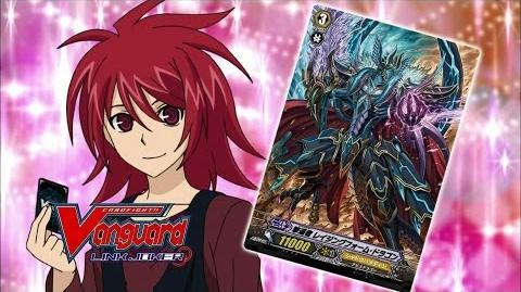 Episode 134 Cardfight!! Vanguard Official Animation
