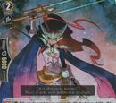 Peerless Knight, Livarot