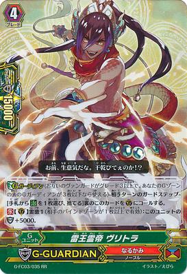 G-FC03-035-RR