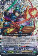 G-LD03-013-RRR