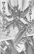 Blaster Dark (Manga2)