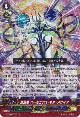 G-CB06-001