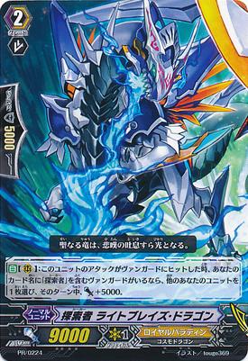 PR-0224