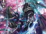 Dark Dragon, Chain Ranker Dragon