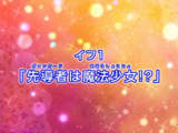 IF Episode 1: The Vanguard's a Magical Girl!?