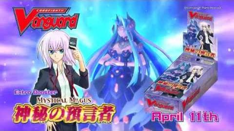 CARDFIGHT!! VANGUARD TVC EB07