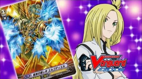 Episode 92 Cardfight!! Vanguard Official Animation