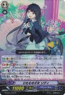 G-CB01-006
