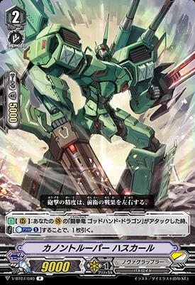 V-BT07-040-R (Sample)