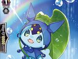 Water Elemental, Mistoph