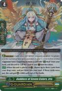 G-FC03-030EN-RR