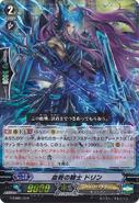 G-LD01-004-RRR