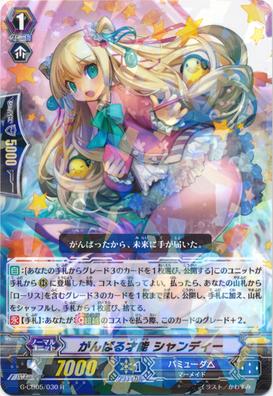 G-CB05-030