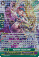 G-CHB01-S09EN-SP