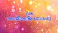 VES-IF-Episode2