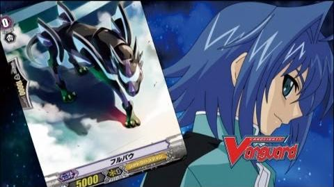 Episode 45 Official Cardfight!! Vanguard 1st Season