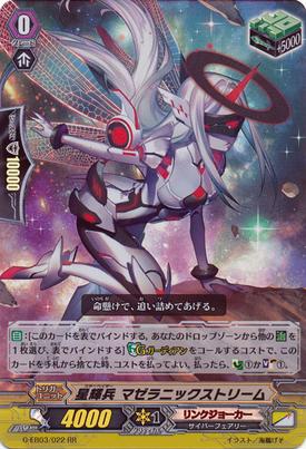 G-EB03-022