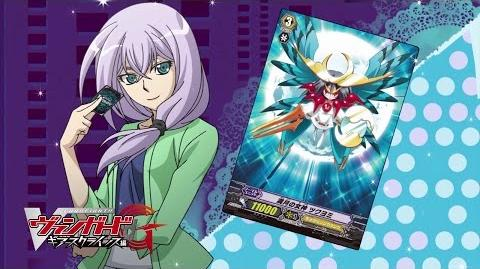 Sub Episode 23 Cardfight!! Vanguard G GIRS Crisis Official Animation