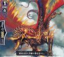 Doom Bringer High Flame