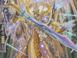 History-maker Dragon