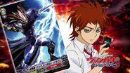 Ishida Naoki - Tempest Bolt Dragon