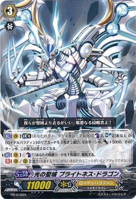 PR-0160A