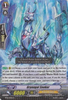 BT16-031EN-R