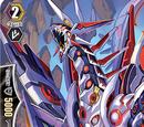 Imbrian Dragon