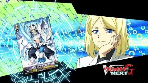 Sub TURN 6 Cardfight!! Vanguard G NEXT Official Animation - Crossover