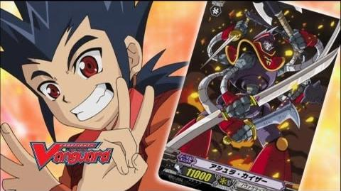 Episode 5 Official Cardfight!! Vanguard 1st Season