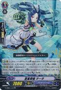 G-CB02-010