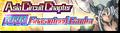 GachaAsiaCircuitRRR-Banner