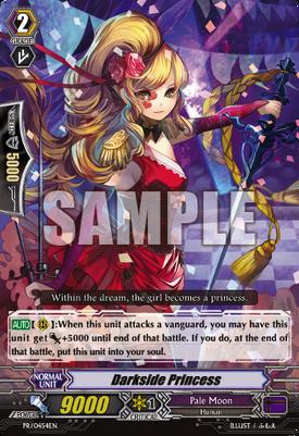 PR-0454EN (Sample)