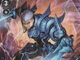 Fiery Knight, Loeg