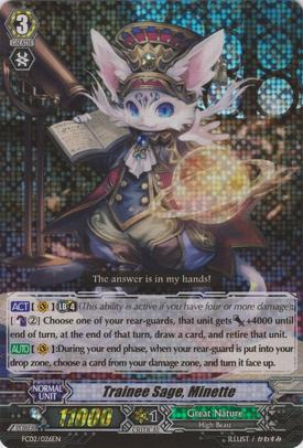 FC02-026EN