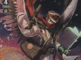 Great Angel, Doom Brace