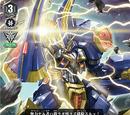 Machining Spark Hercules (V Series)