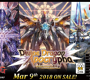G Booster Set 14: Divine Dragon Apocrypha