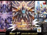 G Booster Set 14: Divine Dragon Apocrypha