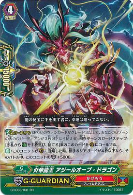 G-FC03-031-RR