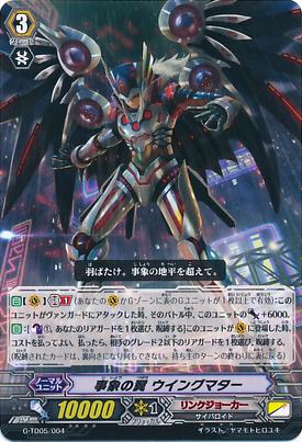 G-TD05-004