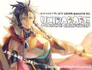 Knight of Hard Fight, Nalnes (Extra)
