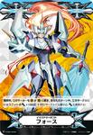 V-GM-0134 (Sample)